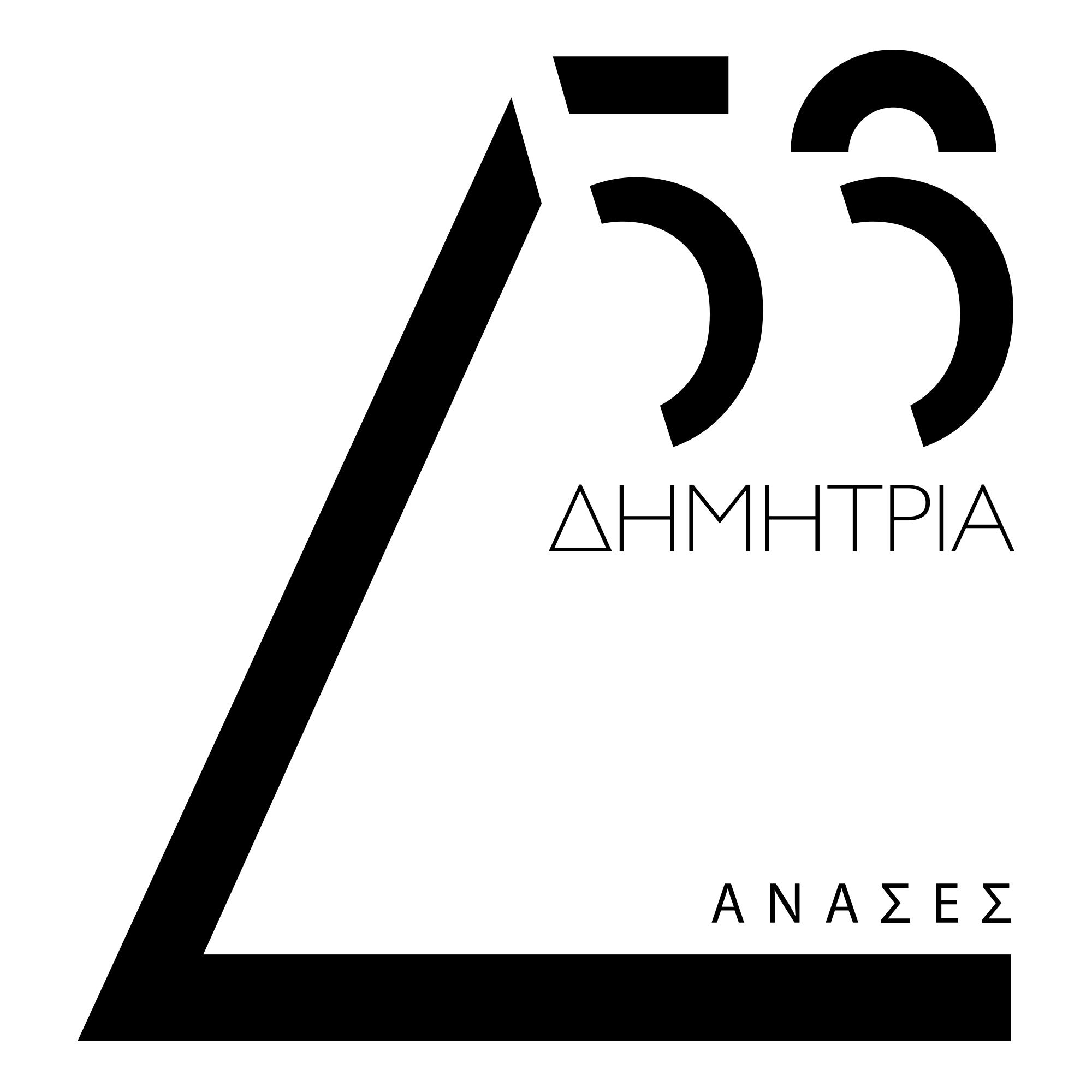 logoen